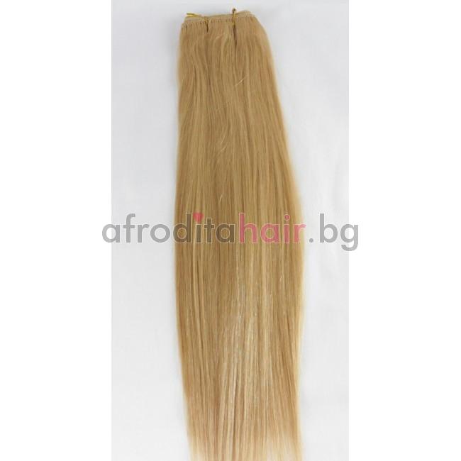 20. Естествена коса