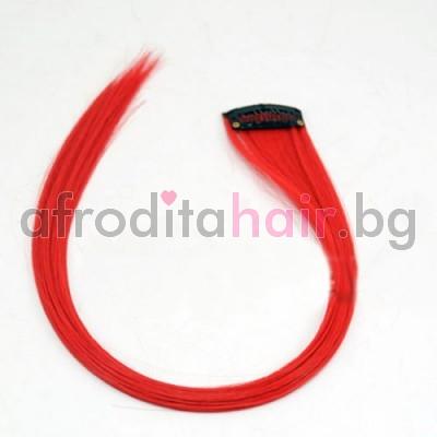 Цветни кичури - червено