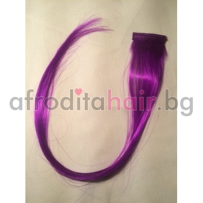 Цветни кичури - лилаво