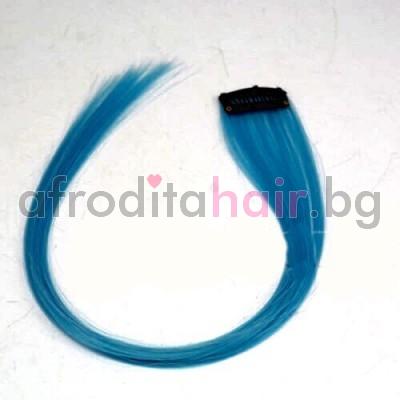 Цветни кичури - тъмно синьо