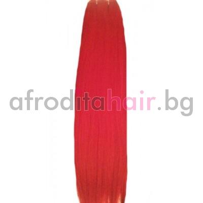 2. Естествена коса - червена.