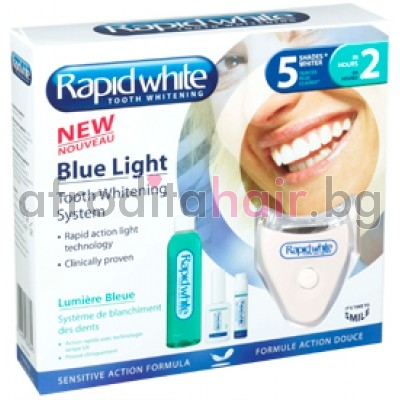 Blue Light - зъбно-избелваща система