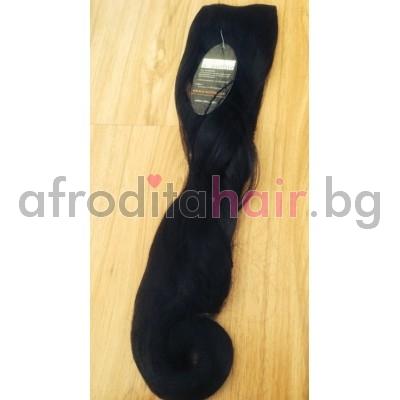1. Къдрава изкуствена коса