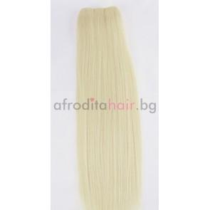 N 1001: Естествена коса 45, 50 и 55 см. Широчина на тресата - 80 сантиметра.