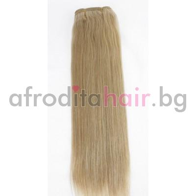 N 14: Естествена коса 45, 50 и 55 см. Широчина на тресата - 80 сантиметра.