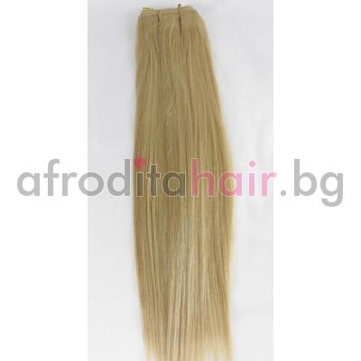 N 20: Естествена коса 45, 50 и 55 см. Широчина на тресата - 80 сантиметра.