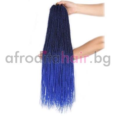 1b - Синьо - Афро туистъри