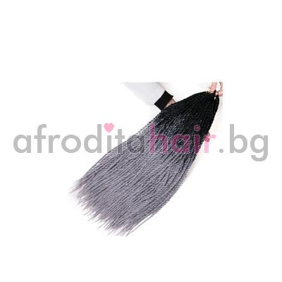Черно-сиво - Афро туистъри