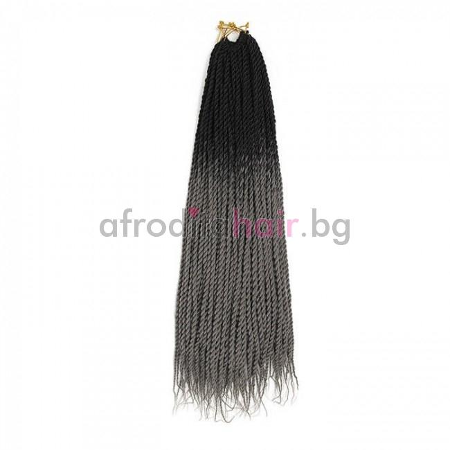 Черно - тъмно сиво - Афро туистъри